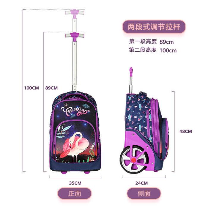 Flamingo-kids-schoo-trolley-bag-TR004-5